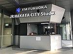 JR Hakata City Studio 20190406.jpg