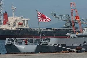 JS Hiuchi (AMS-4301) at Sakata -6 Aug. 2010 c.jpg