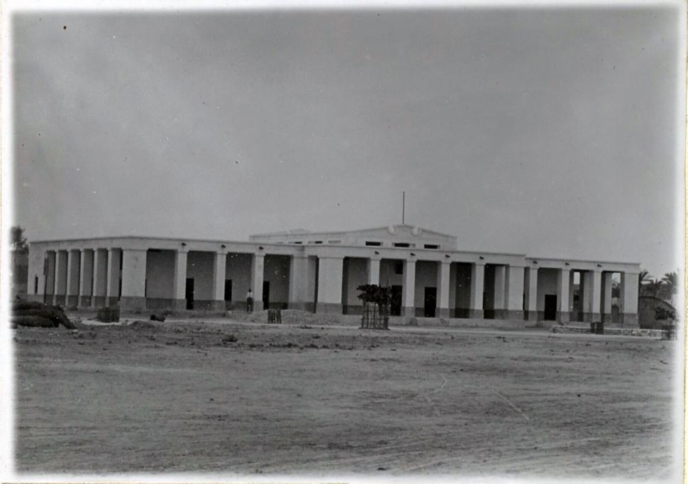 Jaafaria School Bahrain 1931