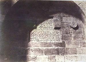 Jaffa Gate - Inscription above Jaffa Gate, 1854.