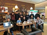 January 2018 Winter Vacation Beijing Meetup-5.jpg