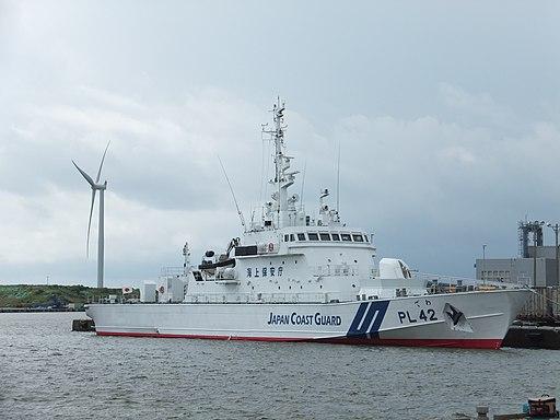 Japan Coast Guard PL42 'Dewa' at Port of Akita 20150815