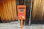 Japan Post Magome (10898885636).jpg