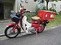 Japan postal bike.jpg