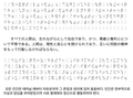 Japanese and Korean braille sample text.png