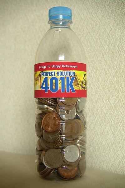 File:Japanese coins in the PET bottle for saving.jpg