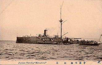 Japanese cruiser Matsushima - Image: Japanese cruiser Matsushima 2
