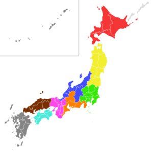 Japanese Regional Leagues - Image: Japanese football regions colored