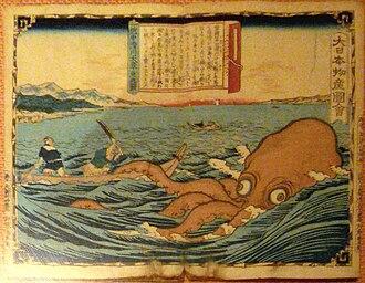Orbigny-Bernon Museum - Image: Japanese print Chassiron collection