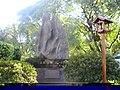 Jardim Japonês - panoramio (6).jpg