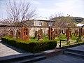 Jardin des lettres - panoramio.jpg