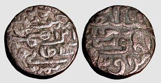 Jaunpur Sultanate - BiIlon Tanka of Muhammad Shah
