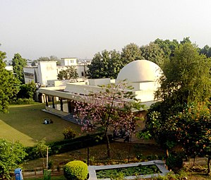 Jawahar Planetarium - The front of Jawahar Planetarium
