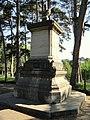Jean-Claude Vaïsse - Parc de la Tête d'Or - DSC05230.jpg