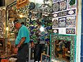 Jerusalem, Old City Market ap 031.jpg
