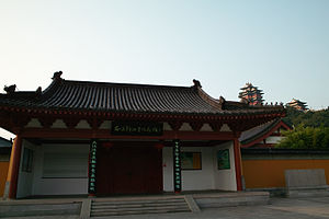 Jinghai Temple - A picture of Jinghaisi Museum