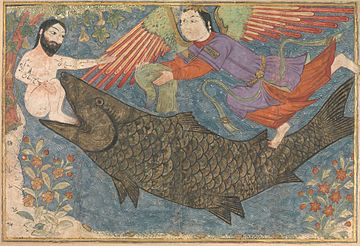 Jonah and the Whale, Folio from a Jami al-Tavarikh (Compendium of Chronicles).jpg