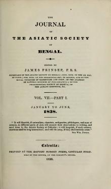 Journal of the Asiatic Society of Bengal Vol 7, Part 1.djvu