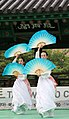 KOCIS Korea Taekwondo Namsan 06 (7628128092).jpg