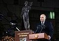 KOCIS Russia President Putin Korea Visiting 08 (10863552123).jpg