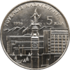 KZ-1996-20tenge-Independence.png