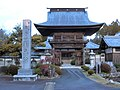 Kaigen-in temple, Mizunami, 2018.jpg