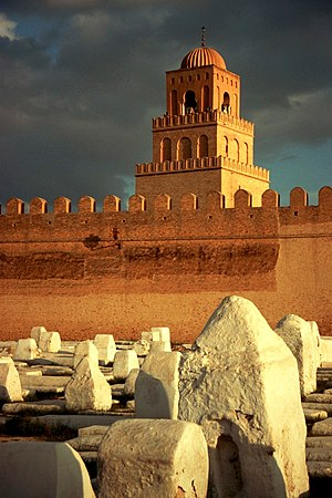 History of early Islamic Tunisia - Mosque of Uqba, or the Great Mosque of Kairouan, commenced by Uqba ibn Nafi circa 670.