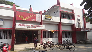 Kalyani, West Bengal - Kalyani Post Office