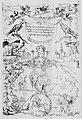 Kanstantyn Kazimier Bžastoŭski, Pahonia. Канстантын Казімер Бжастоўскі, Пагоня (1687).jpg
