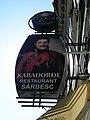 Karađorđe Restaurant - panoramio.jpg