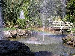 Το πάρκο της Κατερίνης.