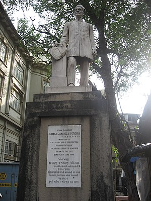 Kavasji Jamshedji Petigara - statue of Petigara near Metro Adlabs in South Mumbai.