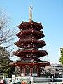 Kawasaki Daishi Restoration Pagoda.jpg