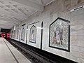 Kazan metro station.jpg