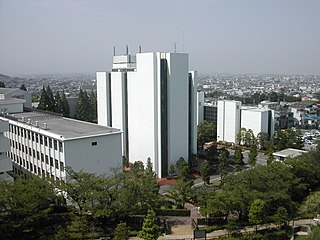 Osaka University of Economics and Law higher education institution in Osaka Prefecture, Japan