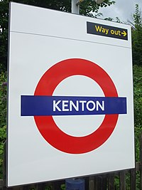 Kenton station roundel.JPG