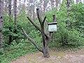Kernavės sen., Lithuania - panoramio (18).jpg