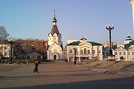 Khabarovsk Theological Seminary.jpg