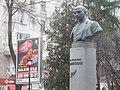 Kharkiv - Kotsiubynskyi.jpg