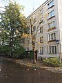 Khoroshevo-Mnevniki District, Moscow, Russia - panoramio (127).jpg
