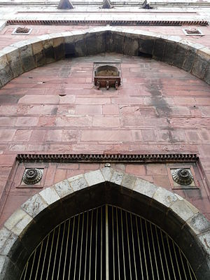 Khooni Darwaza - Image: Khuni Darwaza front view, details