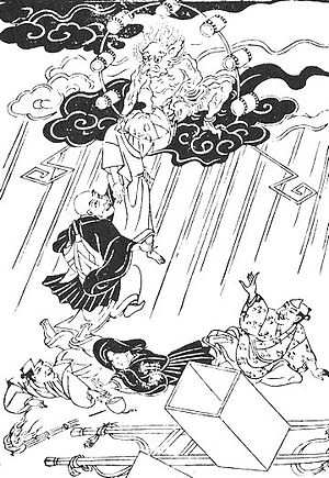 "Kasha (folklore) - ""Concerning How in the Manor of Ueda, Echigo, at the Time of Funeral, a Lightning Cloud Comes and Steals Corpses"" from the ""Kiizō Danshū"" (奇異雑談集), author unknown"