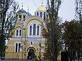 Kijów - Kiev - panoramio (1).jpg