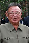 Kim Jong-il on August 24, 2011.jpg