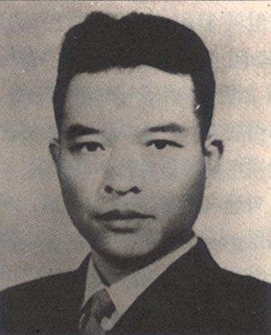 Kim Won-bong - Image: Kim Won bong 1