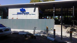 הכניסה למבנה התחנה החדש