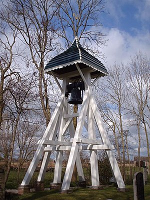 Eagmaryp - The cemetery bell of Eagmaryp