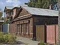 Klyuchevskogo Street 62 Penza.jpg