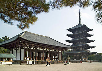 Kōfuku-ji - Five-story pagoda and Tōkondō at Kōfuku-ji