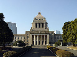 La fachada del National Diet Building(国会, kokkai, 1920 - 1936)